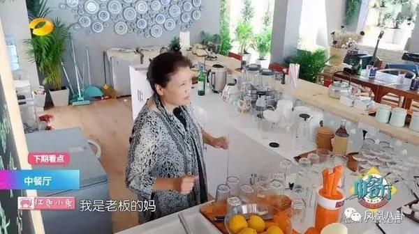 """爆料陈坤一天仨面膜 赵薇""""妈""""不简单"""