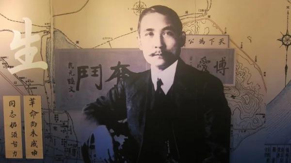 孙中山曾把东北割让给日本人?