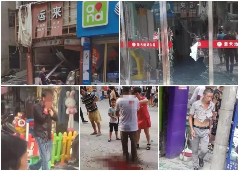 浙江蛋糕店爆炸传多人受伤 玻璃杂物遍地