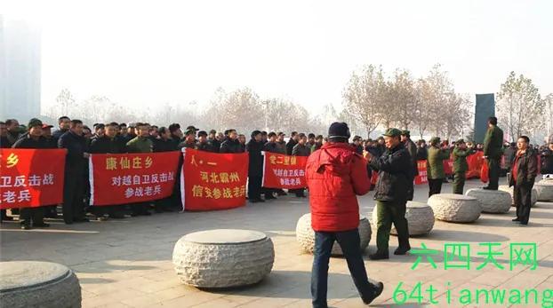 中国老兵观察员:中国各地再掀老兵维权潮