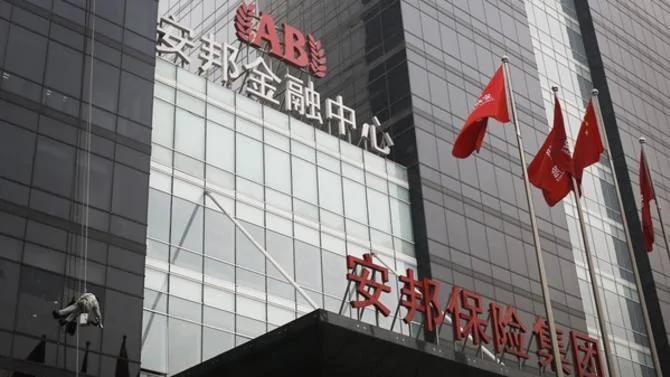 中国万能寿险泡沫破裂