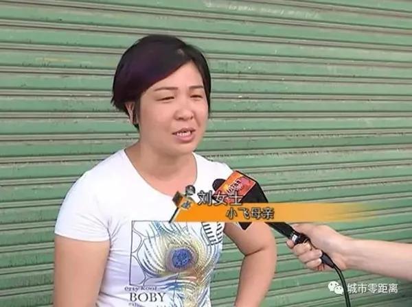 大陆15岁少女被公司罚做100个深蹲 抢救无效死亡