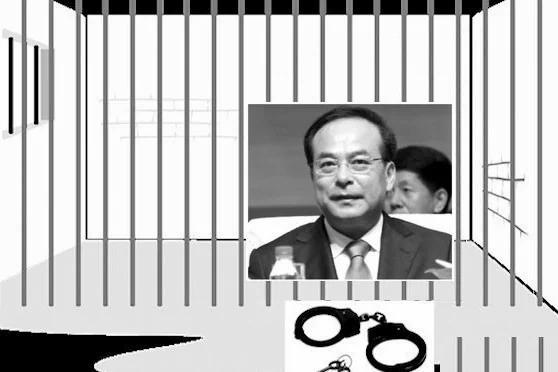 """孙政才曾向王岐山""""交心"""" 一度准备""""自杀""""和""""自首"""""""
