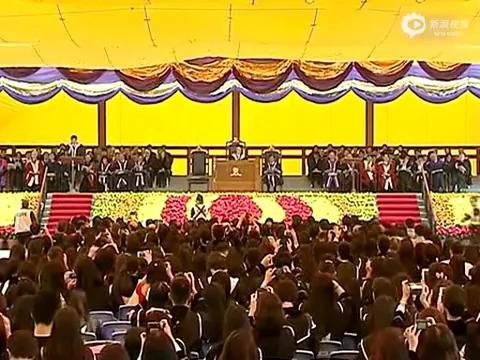 香港中文大学校长演讲:不负此生 不负我心