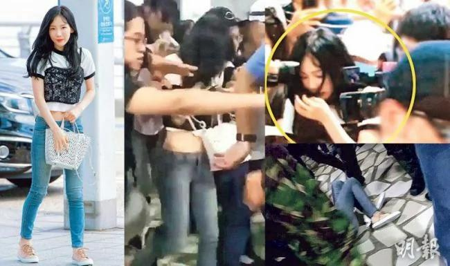 机场混乱中被推倒 女星遭粉丝胸袭崩溃