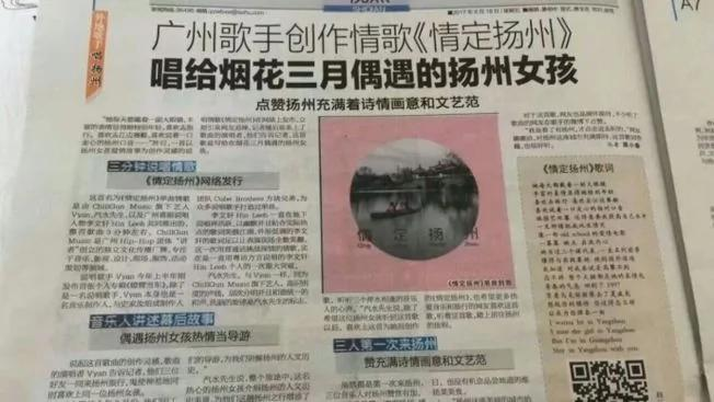 影射江泽民情歌被炒红 却被禁了