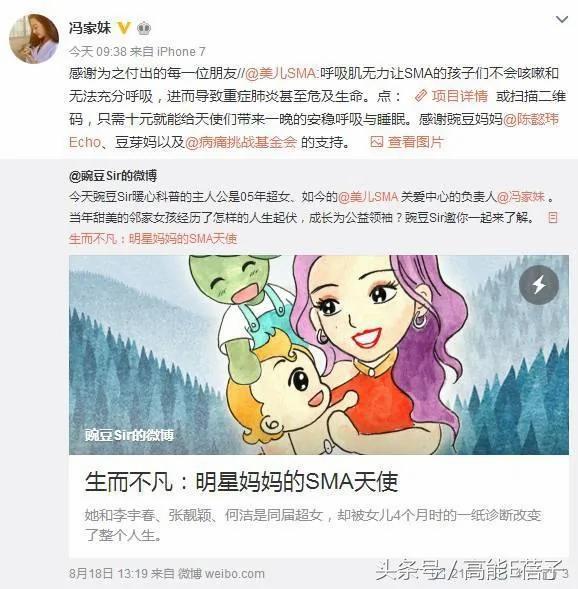 她和李宇春是同届超女 却被女儿的诊断书改变了人生