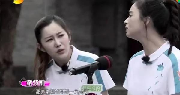 汪涵吐槽关之琳不会刘德华的歌 十三姨满脸尴尬