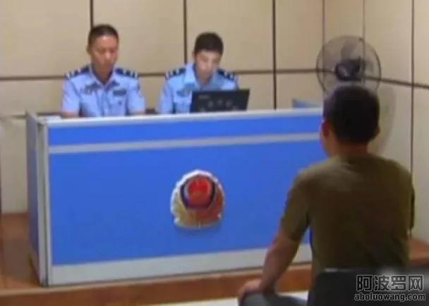 网上抱怨菜太贵被指扰乱公共秩序 河北警方滥捕百姓引公愤