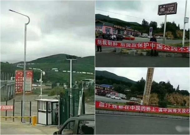 不满北韩海鲜被禁进口 商贩中朝边境抗议