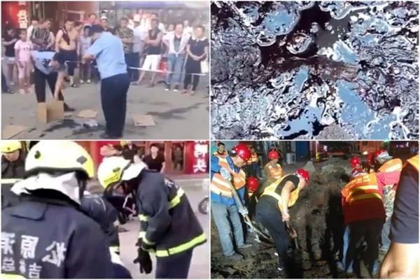 吉林街头渗石油 网民忧虑强震前兆