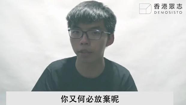 入獄前錄下片段 雙學3子促守護香港