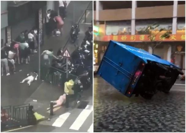 澳門 好大的颱風 人被吹跑 車被吹翻!