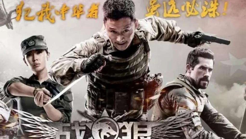 法国人看战狼2:非洲拼杀的中国兰博 五星红旗挡枪弹 别得罪了我