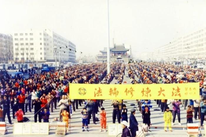 美调查报告:中共镇压机器失败!中国仍有数百万人修炼法轮功