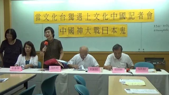 台湾课纲重审要砍文言文 国文老师忧心如焚