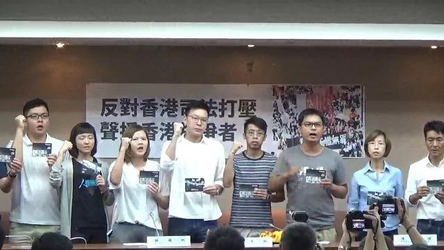 """台灣聲援「雙學三子」 林飛帆警示""""三權合作""""在港成真"""