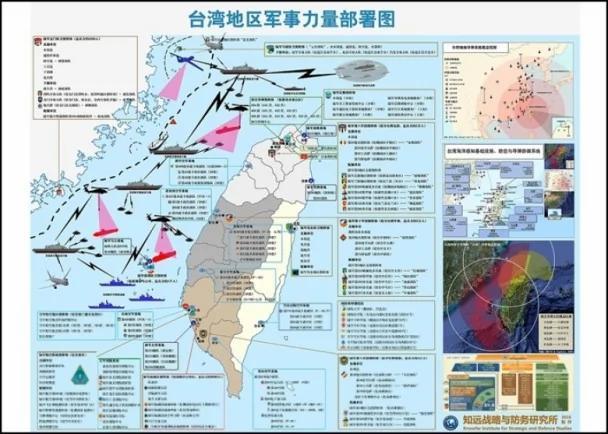 台灣軍事機密外泄!民間都有部署圖賣