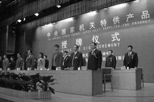 汉清:贪腐,从特权特供开始