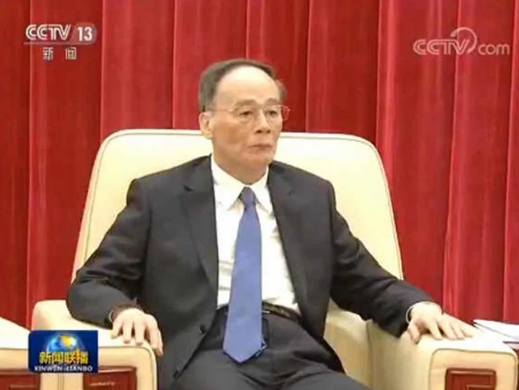 Image result for 王岐山 姚依林 site:dwnews.com