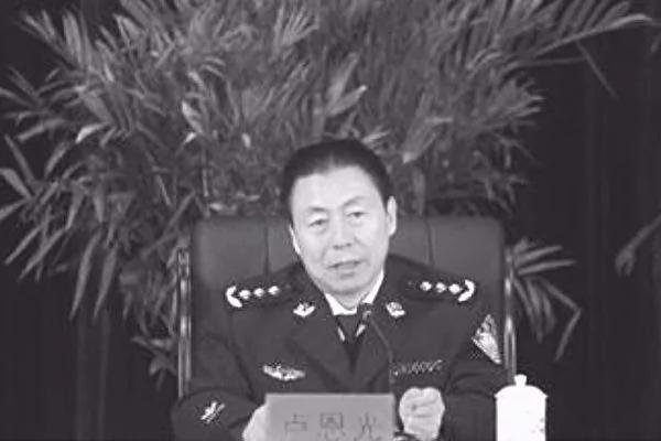 """五假高官落马 """"司法部有关领导有重大责任"""" 究竟是谁"""