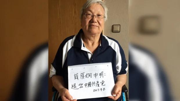 李源潮表弟全家大逃亡 前国家队医发退党声明 呼吁李宁站出来