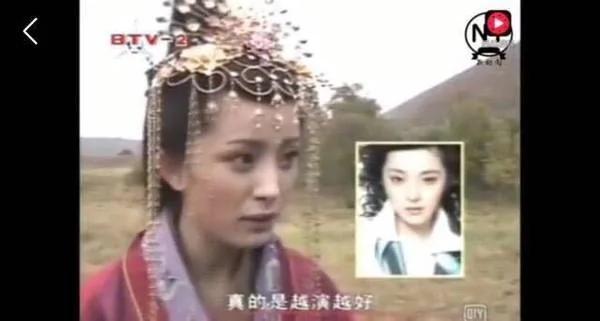 尴尬了!17岁的杨幂曾这样对比自己和范冰冰