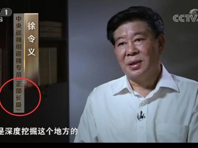 中纪委专题片透信息 王岐山得力干将获重用