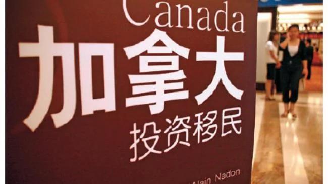 港人大陸人紛紛移民加拿大