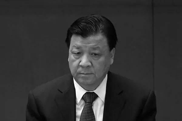 核爆揭秘:刘呈杰很可能是刘云山的私生子