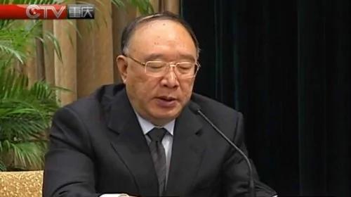 重庆官员被点名牵出黄奇帆 涉薄周监控政治算盘