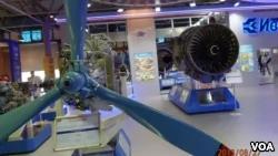内幕揭秘 中共险些控制乌克兰关键航空企业