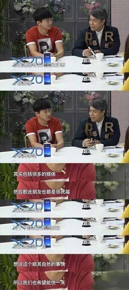 张杰松口称想快点有孩子 两人被曝将在9.26宣布喜讯