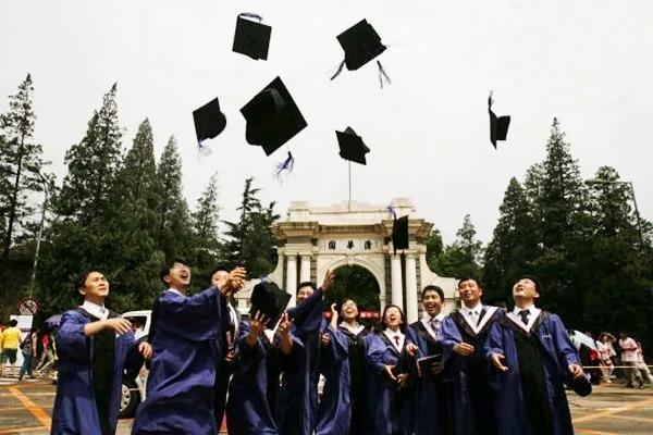 北京公布「雙一流」高校名單 江的「211」「985」成明日黃花