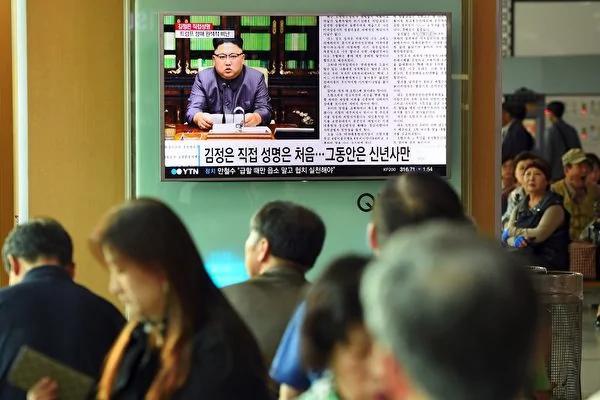 金正恩祭出「史上最強措施」 川普回應:瘋子 分析:韓國信安理會不如信同盟