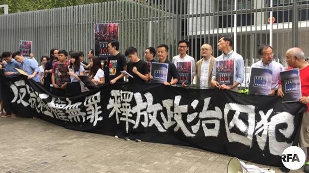 民主派10.1游行 反对威权管治促袁国强下台