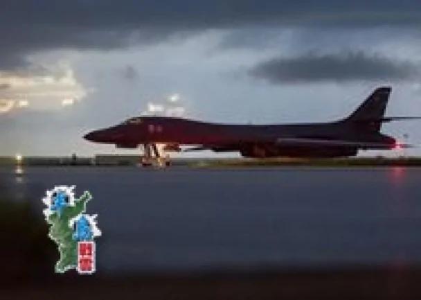 美国派B-1B战机赴北韩 深入DMZ最北点