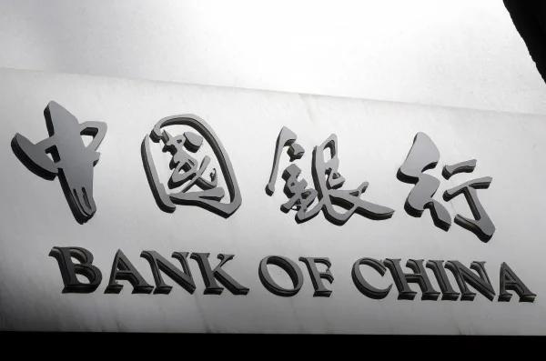 传中国四大银冻结北韩帐户、终止金融交易