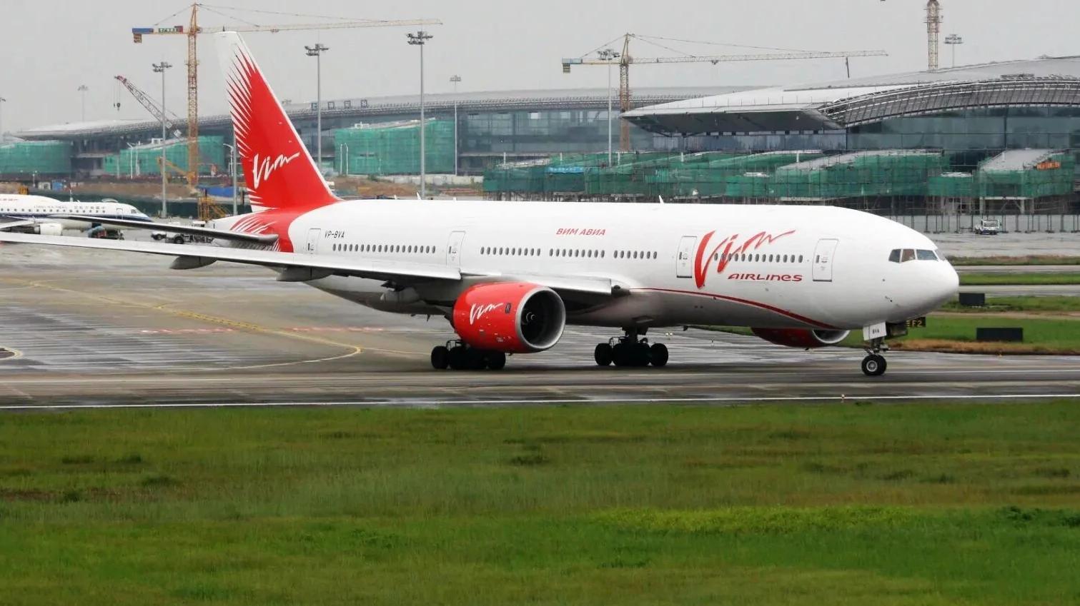 3100中国游客滞留俄机场 维姆航空高层被逮捕
