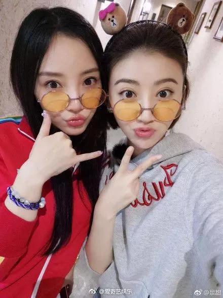 景甜为李小璐庆生 两人竟然是室友?