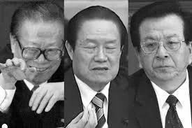 港媒:周永康狱中两次立功 举报曾庆红贾庆林