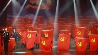 """观察: 中共政治精英圈存在""""女性问题""""吗?"""