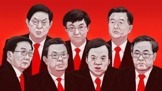 中共十九大前瞻:谁会跻身政治局常委?