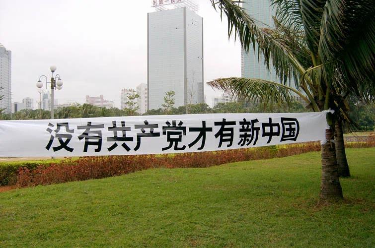 连亲共日媒都全面质疑中共 这可是左派大报日本第二