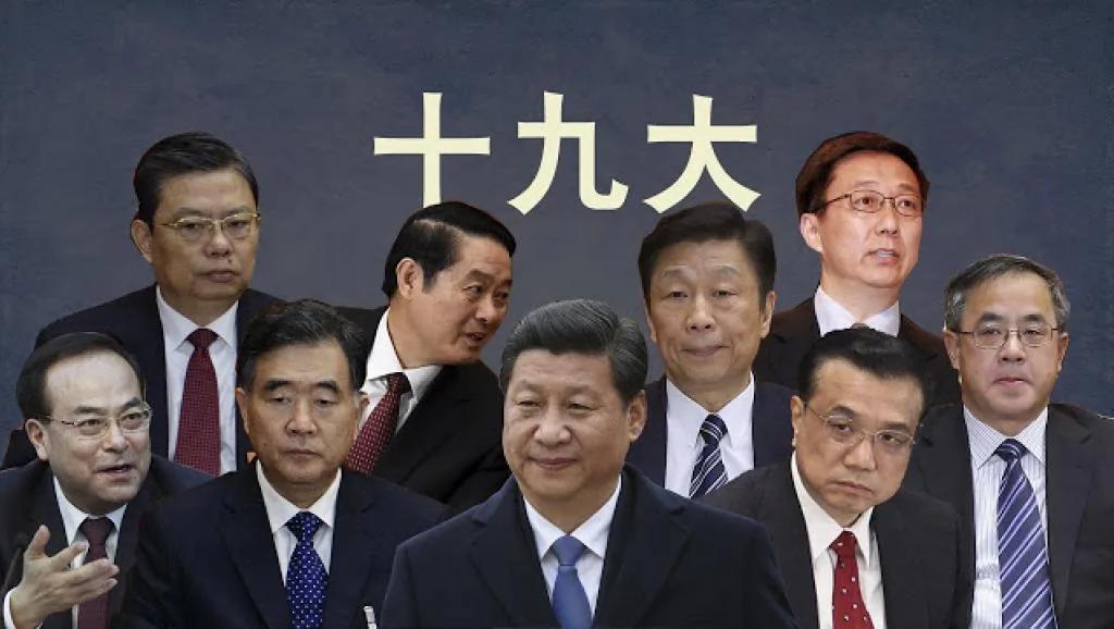 台湾学者预测19大 多指陈敏尔入常 王岐山不入常