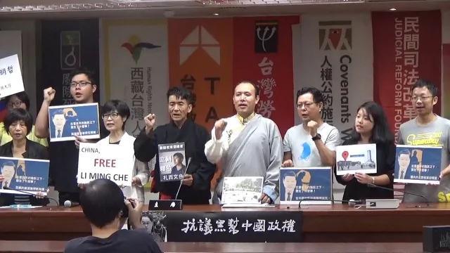 台NGO控诉大陆输出人权灾难 吁19大抗议行动