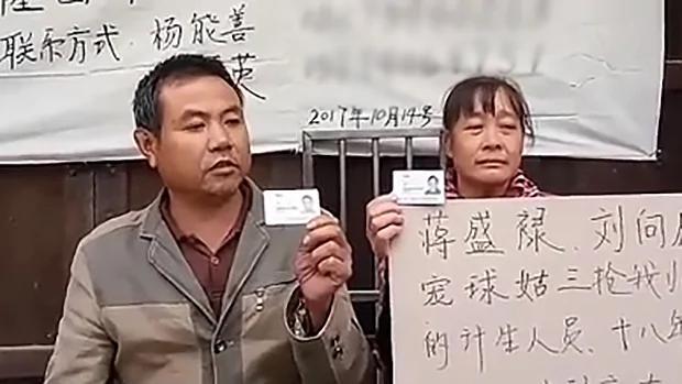湖南夫妇悬赏10万寻女 超生孩强抱走疑贩卖人口