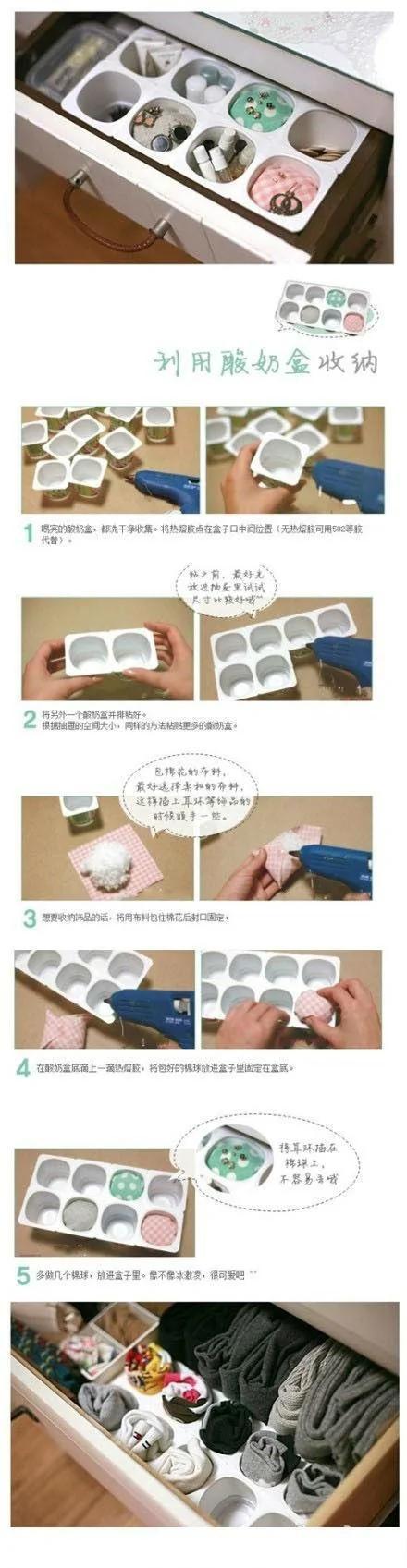 酸奶盒不要丢!看看人家是怎么用的