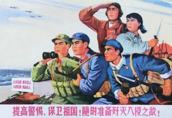 """【老照片】中共荒诞历史:杀人者与被杀者同时被供为""""革命先烈""""(图集)"""