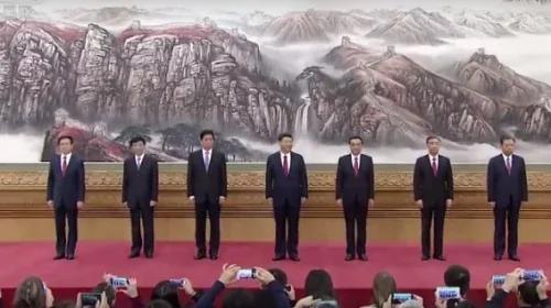 习近平重要会议不见韩正 遭贬了!刘云山失踪!